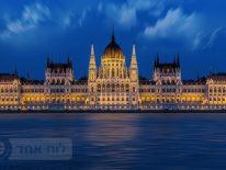 השוואת מלונות בבודפשט