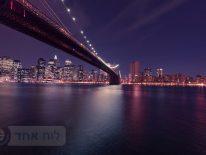 השוואת מלונות בניו יורק